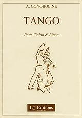 Танго. А.Гоноболин