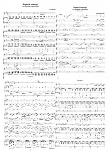 А.Гоноболин. Первый концерт для скрипки с оркестром