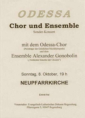 Афиша концерта. Германия