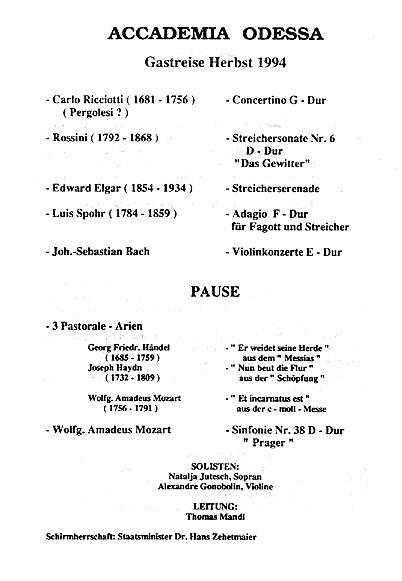 Программка концерта. Бавария