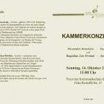 Программка концерта. Германия.