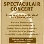 Афиша концерта в Голландии