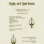 Программа концерта в Голландии