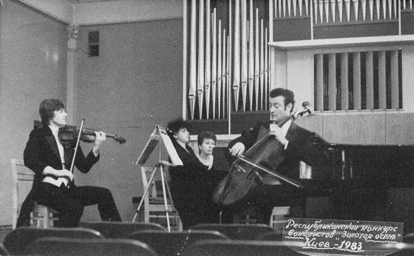 Республиканский конкурс вокалистов, 1983 г.