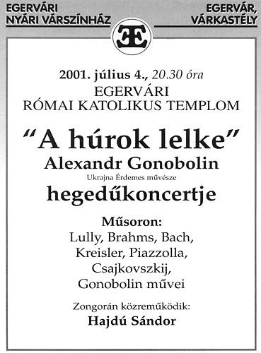 Программка концерта