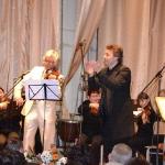 Концерт Весна